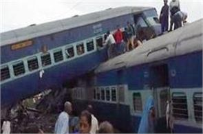 kalinga utkal express tragedy ended convicted 13 staff services