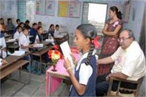 bihar government s decision leave of teachers over 50