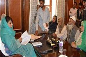 delegation meet with cm mehbooba