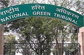 ngt rebuffs these states in case of crop burning
