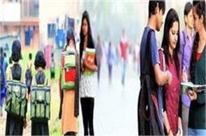 ram rahim case schools colleges in punjab will remain closed