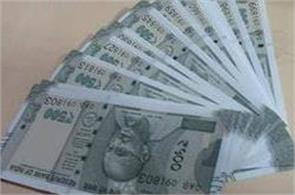 500 rupees note after demonetisation was due to late