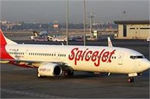 pilot permit canceled after found alcohol positive