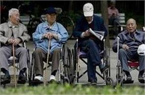 china old population reached 23 million in 2016