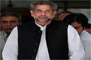 opposition party leader did not congratulate pakistan  s pm