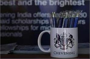 british chawning fellowship announced for 120 indians