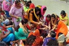 bachdua fast celebrated in jammu