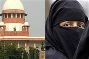three divorces ended today in favor of muslim women