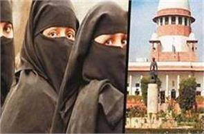 decision against three divorce for entire muslim community