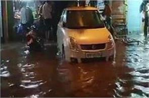 again heavy rain in mumbai flooded roads schools and colleges closed today