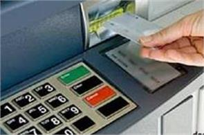 atm 2500 rupees fine on sbi money not withdrawn
