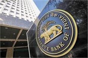 rbi does not have information about black money down