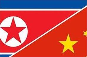 north koreas problem will not settle with restrictions china