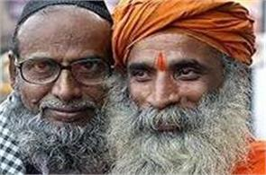 in the country the unbreakable bond of sarvharmhma bhaychare