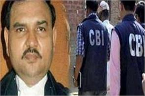 cbis former judge of odisha high court allegations of corruption by