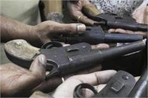 illegal arms business in the country