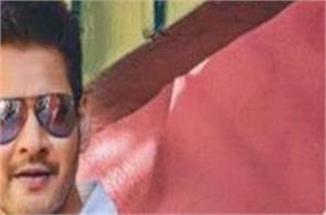 tamil film spyder box office collection ar murugadoss bahubali