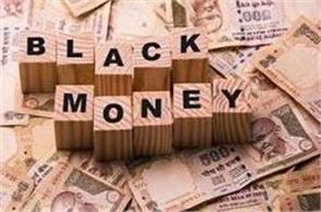 government can not force black money to suffer loss