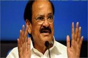 terrorism is the biggest enemy of humanity naidu