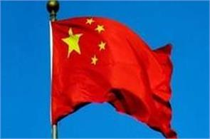 china will now face 15 years of imprisonment for dishonor by national anthem