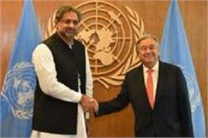 pakistan pm handed over document on kashmir to un general secretary