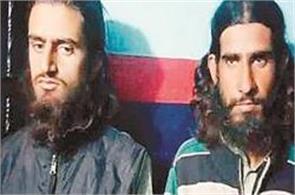 2 terrorists arrested in banihal attack