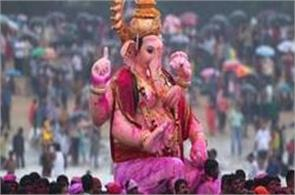 ganpati visarjan do something special