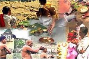 purnima shraddh tomorrow muhurta
