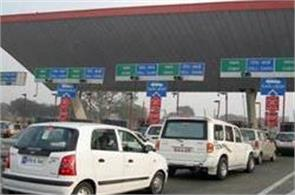 get out fast on toll plaza fastag lane start