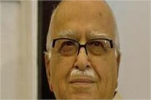 advani again got big responsibility in lok sabha