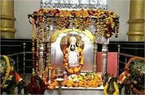 bhadrakali devi kup temple