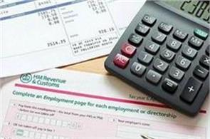 last date for filing gst returns for july august extend