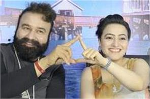 honeypreet plays important role in making dera mukhi a rock star