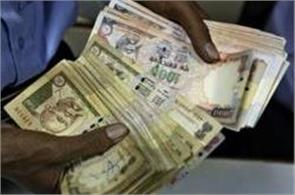 government biggest crackdown on shell companies to curb black money