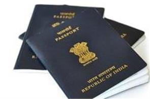 nris who harass desert their wives may get their passports cancelled