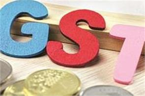 gst time limit for selling goods before december 31