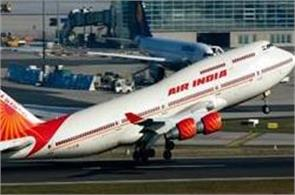 air india to sell by selling junk