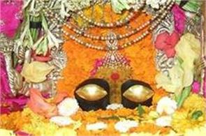 live darshan of naina devi