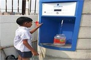 now the children in the government schools will get water of ro