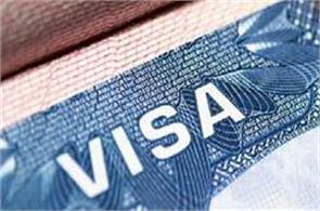 document will now be required for h1 b visa interview