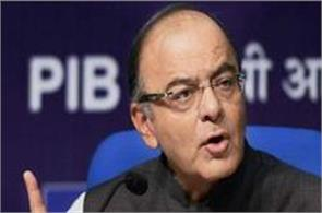government will announce necessary steps to increase growth  jaitley