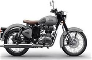 classic bikes of royal enfield new color variants of 350 and 500
