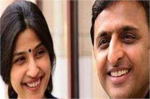 akhilesh yadav  s big announcement  election will not fight dimple yadav