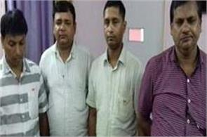 four employees arrest for drinking liquor in government office
