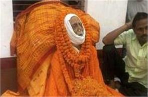 mahant bhaskar das dies of ayodhya ram temple faction