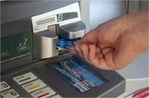 amount withdrawn by asking number of atm card  bank fined