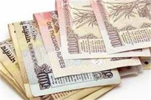 no chance to deposit 500 and 1000 old notes