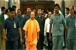 yogi sarkar cabinet meeting approves 4 proposals will be honored