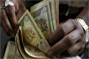 it eyes on large cash deposits on black money