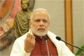 pm said swami vivekananda chicago address still inspires generations